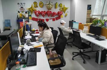 陕西anLycaLL.com联创电子商务有限公司