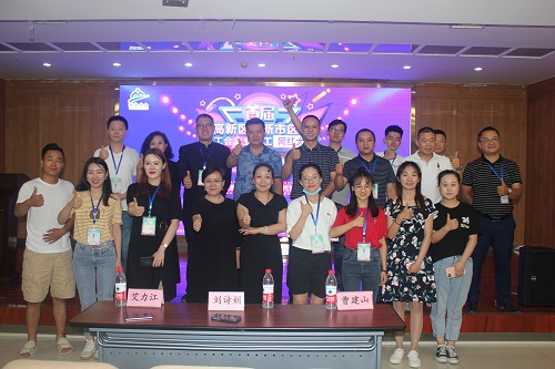 首届高新区(新市区)企业职工网红大赛成功举行